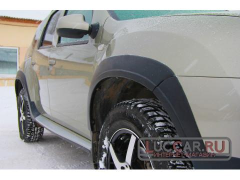 Накладки на крылья ABS Рено Дастер
