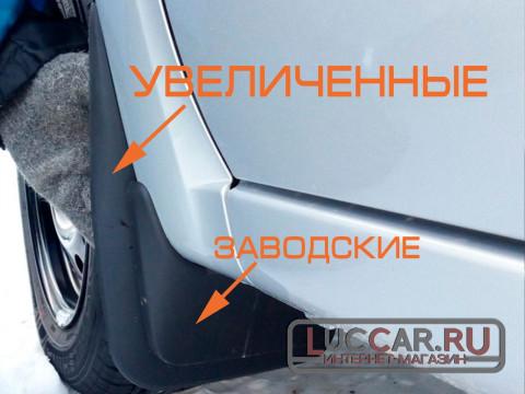 Брызговики передние увеличенные Lada Granta FL