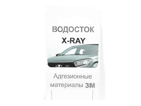 Водостоки лобового стекла Lada Xray